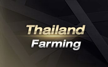 Thailand Farming online